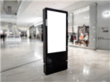 A digital sign inside a large shopping mall - digital signage concept