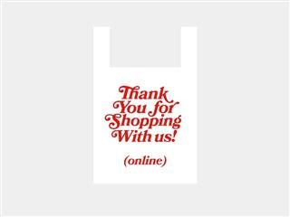 "shopping bag  reading ""Thank you for shopping with us (online)"""