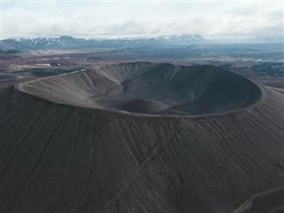 crater  in Iceland, possible meteor impact?