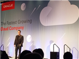 Oracle Ups Its Cloud Strategy with Adaptive Intelligent Applications #OOW16